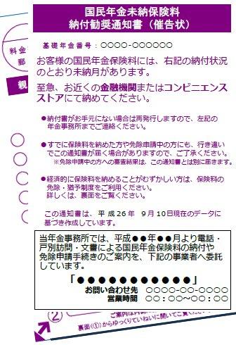 saikoku_l